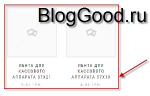 Шорткоды для интернет магазина на WooCommerce ( WordPress )