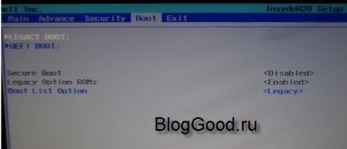 Как настроить BIOS. Ноутбук DELL inspiron 15