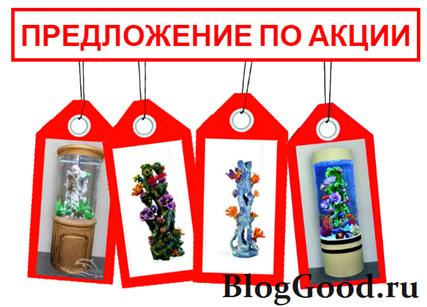 Анимация (покачивание-swing) текста или изображения при наведении мыши