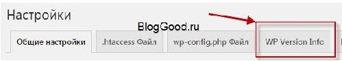 All In One WP Security – крутая защита сайта на WordPress