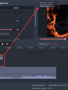 Как добавить футажи в видео