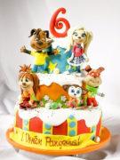 Нам 6 лет! С Днем Рождения BlogGood.ru!!!
